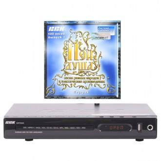 DVD-плеер BBK DVP753HD Black