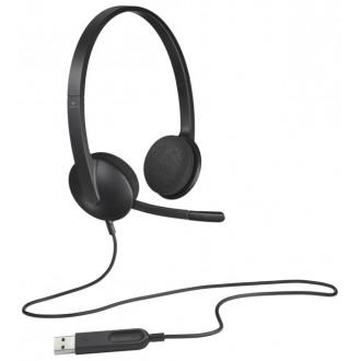 Наушники с микрофоном Logitech Headset H340 USB