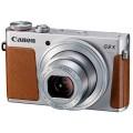 Фотоаппарат цифровой CANON PowerShot G9 X Mark II Silver