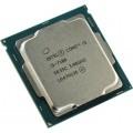 Процессор Intel Core i3-7100 Kaby Lake (3900MHz, LGA1151, L3 3072Kb) (CM8067703014612SR35C) TRAY