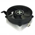 Устройство охлаждения Xilence A200 (XC033)