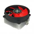 Устройство охлаждения Xilence A250PWM (XC035)