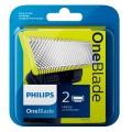 Сменные лезвия для OneBlade Philips QP220/50