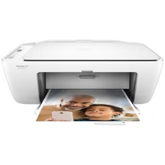 Струйное МФУ HP DeskJet 2620  White