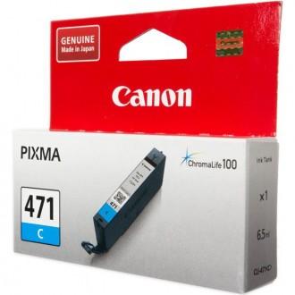 Картридж CANON CLI-471C 0401C001 голубой