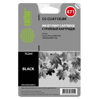 Картридж CACTUS CS-CLI471XLBK черный