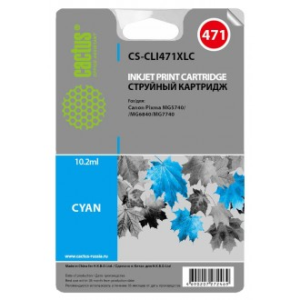 Картридж CACTUS CS-CLI471XLC голубой