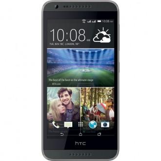 Смартфон HTC Desire 620G Dual Sim 8Gb Matt Grey/Light Grey Trim