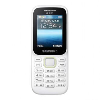 Мобильный телефон Samsung SM-B310E Dual Sim White