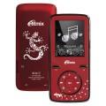 Портативный медиаплеер Ritmix RF-4850 8Gb Dark Red. ДЕФЕКТ