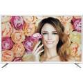 Телевизор BBK 32LEX-5037/T2C White
