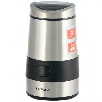 Кофемолка Supra CGS-530