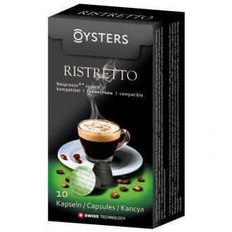 Кофе в капсулах Oysters Ristretto 10капсул