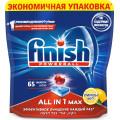 Таблетки для посудомоечной машины Finish All in One (лимон), 65 шт в упаковке