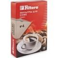 Фильтры для кофе Filtero №4/80, коричневый