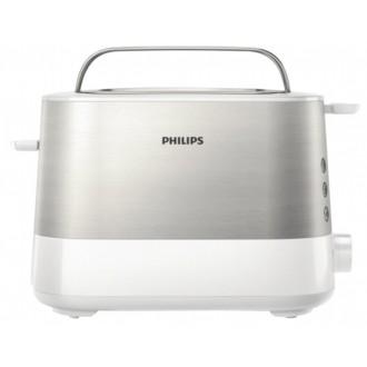 Тостер Philips HD 2637 White