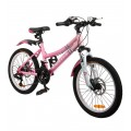 Велосипед Capella G20A704 Pink