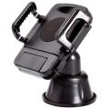Универсальный автомобильный держатель Wiiix HT-02gl