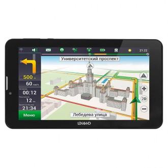 GPS-навигатор Lexand SA7 Pro HD
