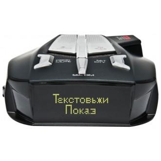 Автомобильный радар Cobra RU 860