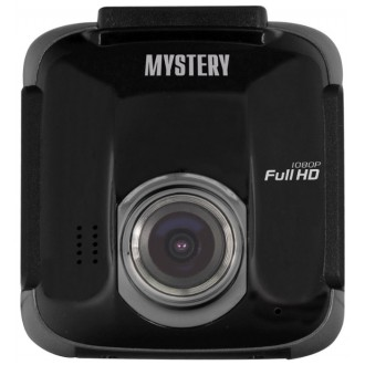 Видеорегистратор Mystery MDR-985HDG