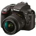 Фотоаппарат зеркальный Nikon D3300 Kit 18-55 AF-P DX VR Black