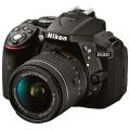 Фотоаппарат зеркальный Nikon D5300 Kit 18-55mm VR AF-P Black