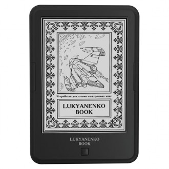 Электронная книга ONYX Lukyanenko Book Black