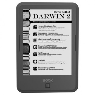 Электронная книга Onyx Boox Darwin 2 Gray