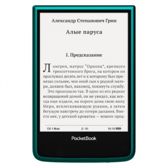 Электронная книга PocketBook Ultra 650 Emerald