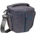 Сумка для DSLR камер Riva 7501 Gray