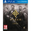 Игра для PlayStation 4 The Order: 1886 (Орден: 1886) (PS4, русская версия)