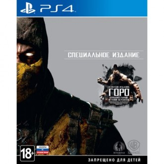 Видеоигра для PS4 Медиа Mortal Kombat X Special Edition