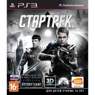 Игра для PS3 Медиа Стартрек