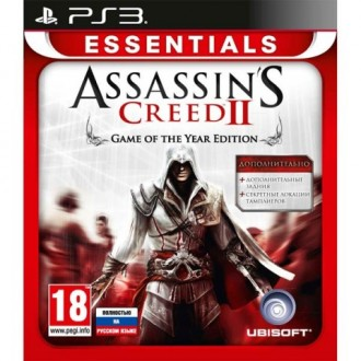Игра для PS3 Медиа Assassin's Creed 2 Game of The Year Essentials