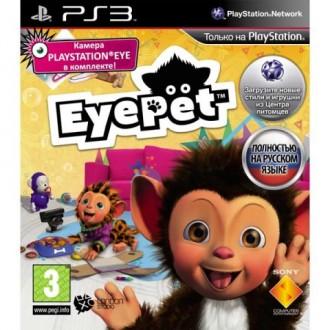 Игра для PS3 Медиа EyePet