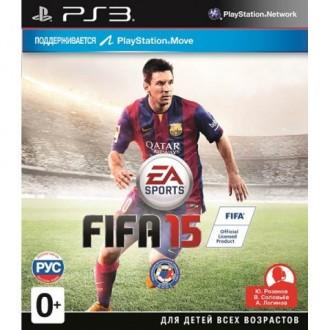 Игра для PS3 Медиа FIFA 15