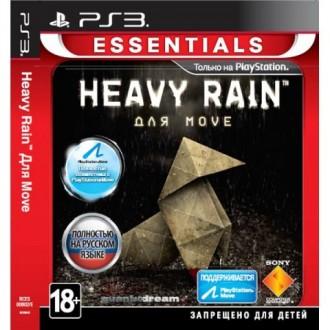 Игра для PS3 Медиа Heavy Rain