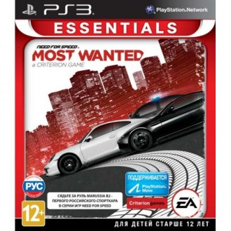 Игра для PS3 Медиа Need For Speed Most Wanted Essentials