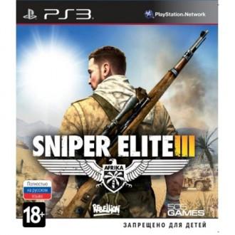 Игра для PS3 Медиа Sniper Elite 3