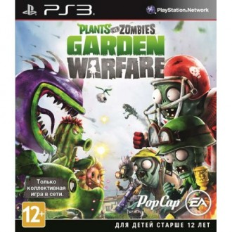 Игра для PS3 Медиа Plants vs Zombies Garden Warfar