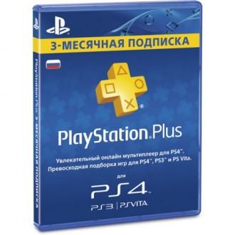 Игра для PS3 Медиа PlayStation Plus Card. Подписка на 90 дней