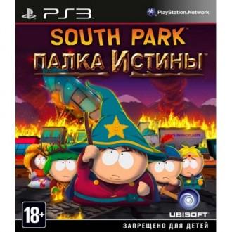 Игра для PS3 Медиа South Park: Палка Истины