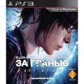 Игра для PS3 Медиа За гранью:Две души