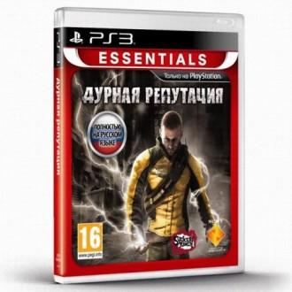 Игра для PS3 Медиа Дурная репутация Essentials