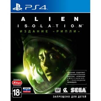 Видеоигра для PS4 Медиа Alien Isolation.Ripley Edition