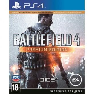 Видеоигра для PS4 Медиа Battlefield 4 Premium Edition