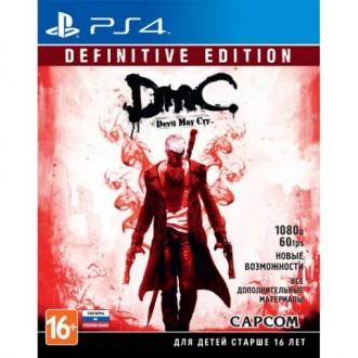 Видеоигра для PS4 Медиа DmC Devil May Cry. Definitive Edition
