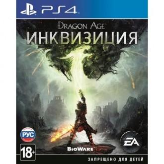 Видеоигра для PS4 Медиа Dragon Age Inquisition