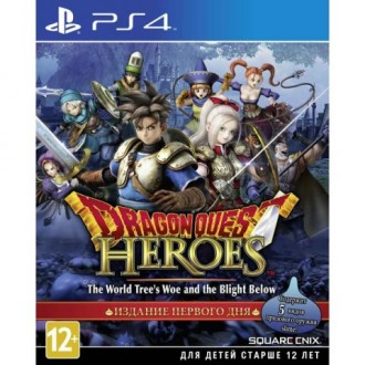 Видеоигра для PS4 Медиа Dragon Quest Heroes:The World Tree's Woe